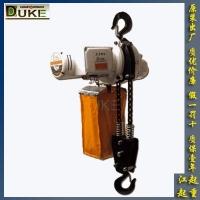 台湾DUKE DU-825 DU-902迷你电动葫芦 环链电