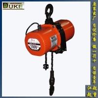 台湾DUKE电动吊车 DU-905 906迷你环链电动葫芦