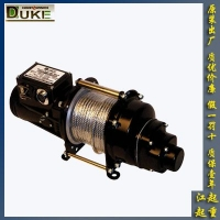 台湾DUKE钢索电动葫芦 DU-500S多功能钢索卷扬机