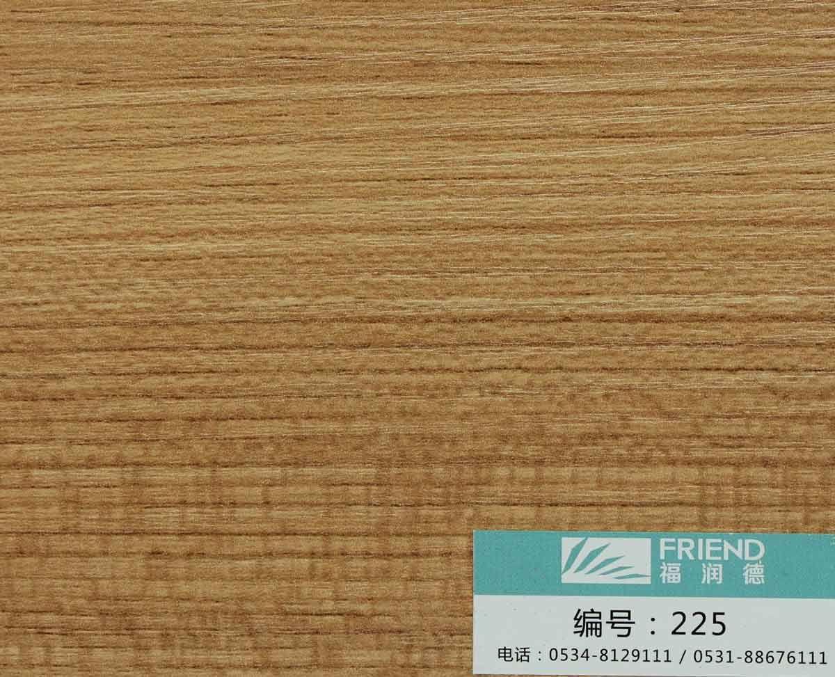 福润德负离子板材 饰面板三聚氰胺生态板