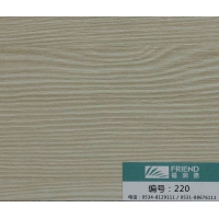 福润德负离子板材 饰面板三聚氰胺生态板E0级