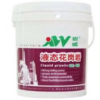 广东多彩水包水/岩威液态花岗岩20kg