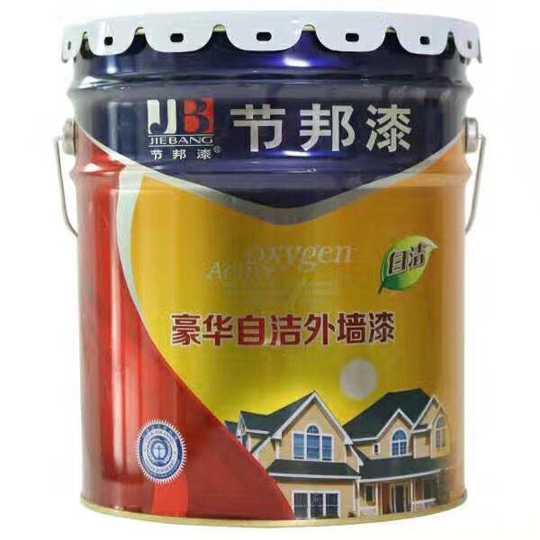 广东乳胶漆/节邦豪华外墙自洁漆/外墙工程漆20kg
