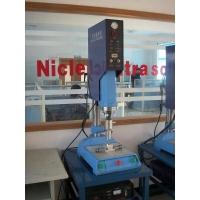 标准型超音波塑料焊接机NC-2600