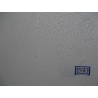 pvc三防洁净天花板