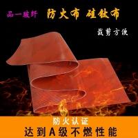 供应玻纤钢丝硅胶布,钢丝硅纤布,钢丝增强硅橡胶布