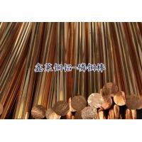 C5191磷铜棒,苏州C5210磷青铜带