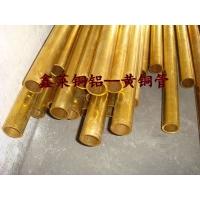 供应黄管,进口黄铜毛细管,国标环保H62黄铜管