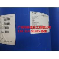 Joncrl-74A水性丙烯酸成膜乳液D.BASF巴斯夫