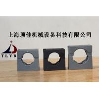 灰色波纹管固定座,不带盖固定座,灰色波纹管固定支架