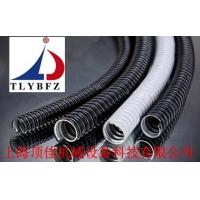 包塑金属软管V0-UL94阻燃