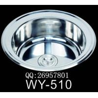 广东|供应拉伸不锈钢厨房水槽|WY-510