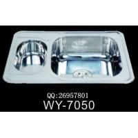 广东|供应一体拉伸厨房不锈钢双盆子母水槽|WY-7050