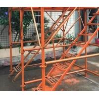 供青海安全爬梯和西宁移动爬梯价格