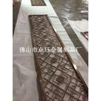 中式欧式不锈钢镂空屏风酒店装饰不锈钢隔断