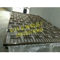中式不锈钢仿古铜镂空屏风