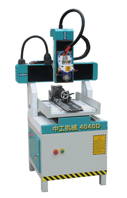 中工ZG-4040D数控翡翠玛瑙雕刻机
