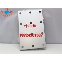 幕墙铝单板造型异形外墙装饰铝板氟碳穿孔铝单板