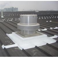 金属屋面防水 钢结构 彩钢瓦防水