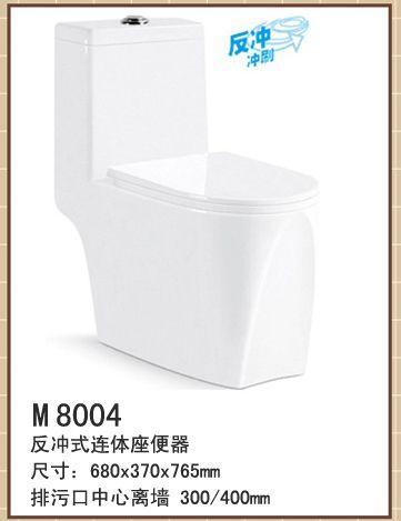 广东座便器厂家批发陶瓷马桶,儿童马桶,陶瓷洗手盆