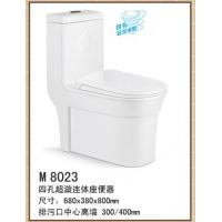 广东座便器工厂批发工程马桶,陶瓷洗脸盆