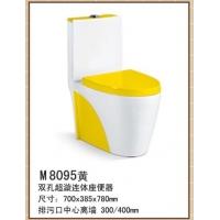 厂价直销广东座便器,工程马桶,低价马桶批发