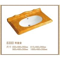 彩色柜盆,石纹中边盆,玉石纹陶瓷柜盆