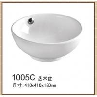 批发陶瓷盆,广东陶瓷盆,工程陶瓷艺术盆