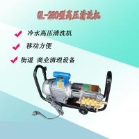 上海熊猫牌QL-280高压水流式冷水清洗机