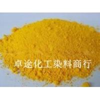 天津柠檬黄,酒石黄、酸性淡黄、肼黄