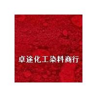 天津100%立索尔大红