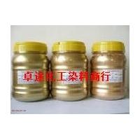 江苏石佛像铸色铜金粉,金粉