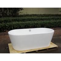 最新款浴缸,铸铁搪瓷缸,豪华贵妃浴缸,厂家直销浴缸