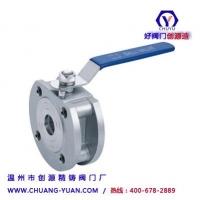 优质不锈钢薄形球阀 Q71F-PN16薄形球阀 304超薄形