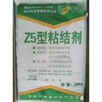玻化砖粘结剂  玻化砖胶  粘度大  强度高  耐高温