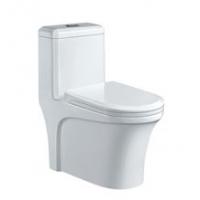 欧派 整体卫浴洁具 坐厕 坐便器 超漩虹吸式 抽水马桶 座便