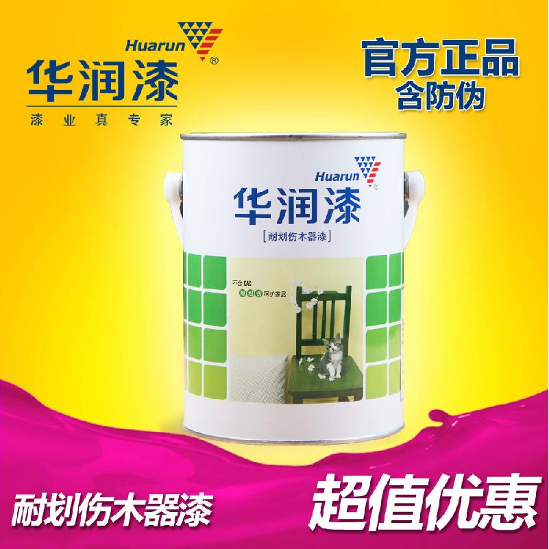 华润恒钻耐划伤木器漆环保PU透明漆TJD301/TJM301
