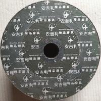 批发安吉利超薄砂轮切割片打磨片砂轮片105*1.2*16单网