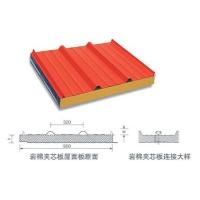 彩钢保温板-YX960