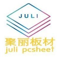 江苏阳光板聚丽塑业有限公司