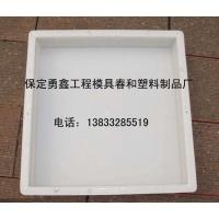 勇鑫水泥盖板模具|专业水泥盖板模具|盖板模具