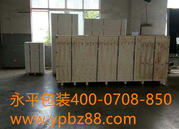 各种规格 木包装箱 免熏蒸木箱 钢边箱