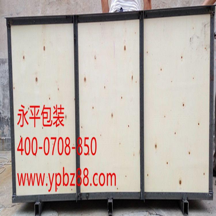 木质包装箱 济南木箱子 免熏蒸木箱 钢带箱