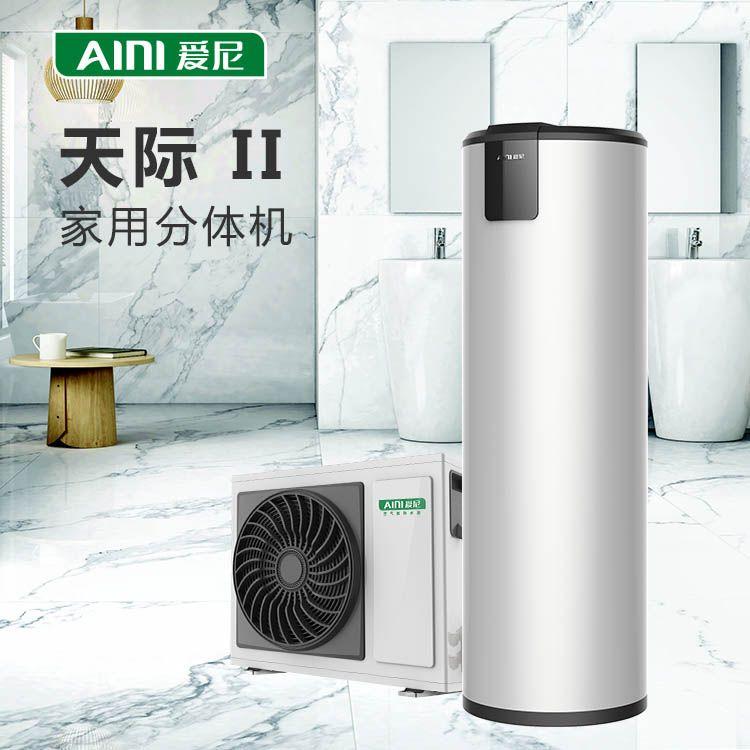 品牌空气能热水器价格 北方空气能采暖系统 天际II系列KFD