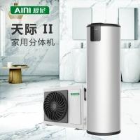 北方空气能采暖热水器