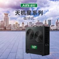 空气能热泵工程|空气能热水器十大品牌|天机星系列
