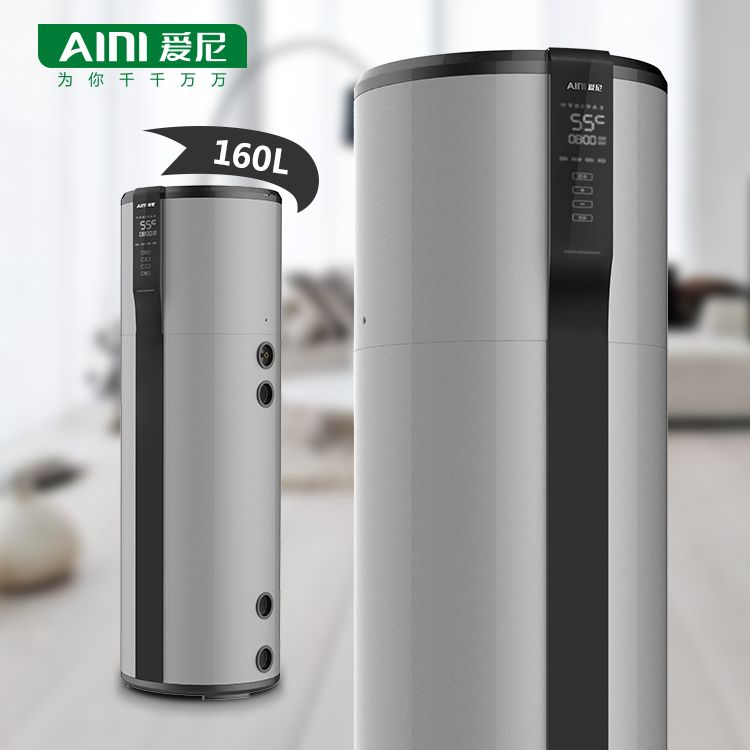 空气能热水器|极智系列160L厨房冷气|厨房空调|热水器
