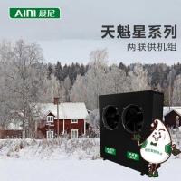 空气能热水器|爱尼天魁星系列|空气能热泵热水器
