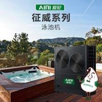 爱尼空气能热水器|征威泳池机|泳池热泵|空气能热泵工程