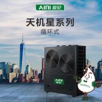 爱尼智慧空气能热水器|家用空气能采暖|爱尼采暖热水器